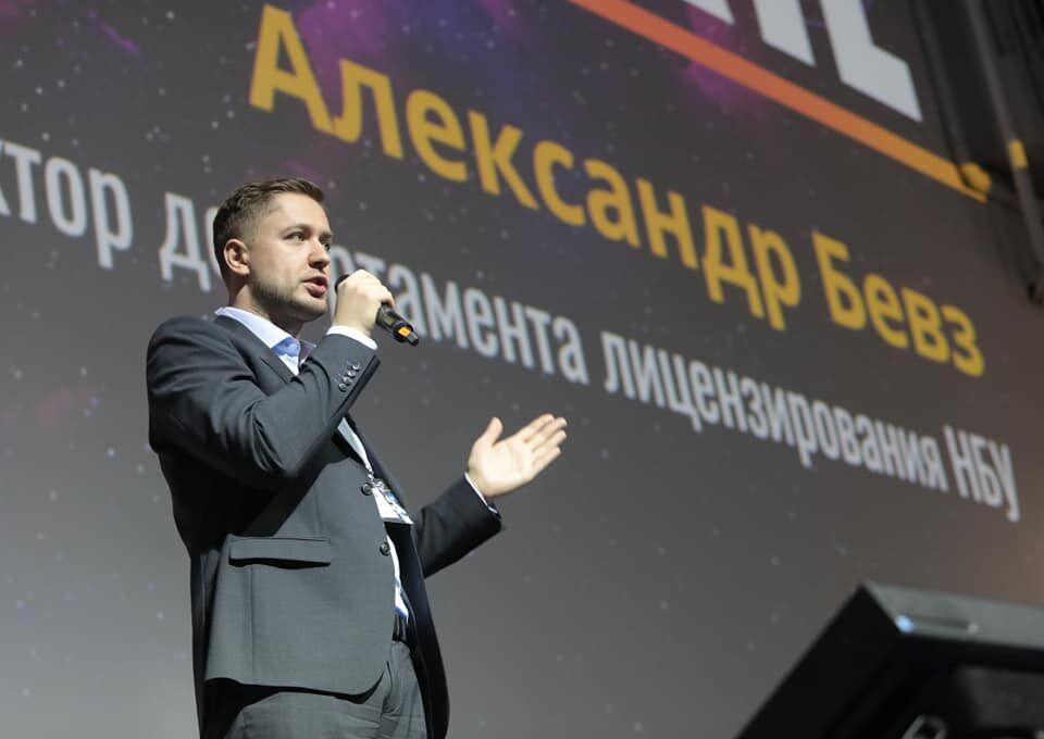 Олександр Бевз
