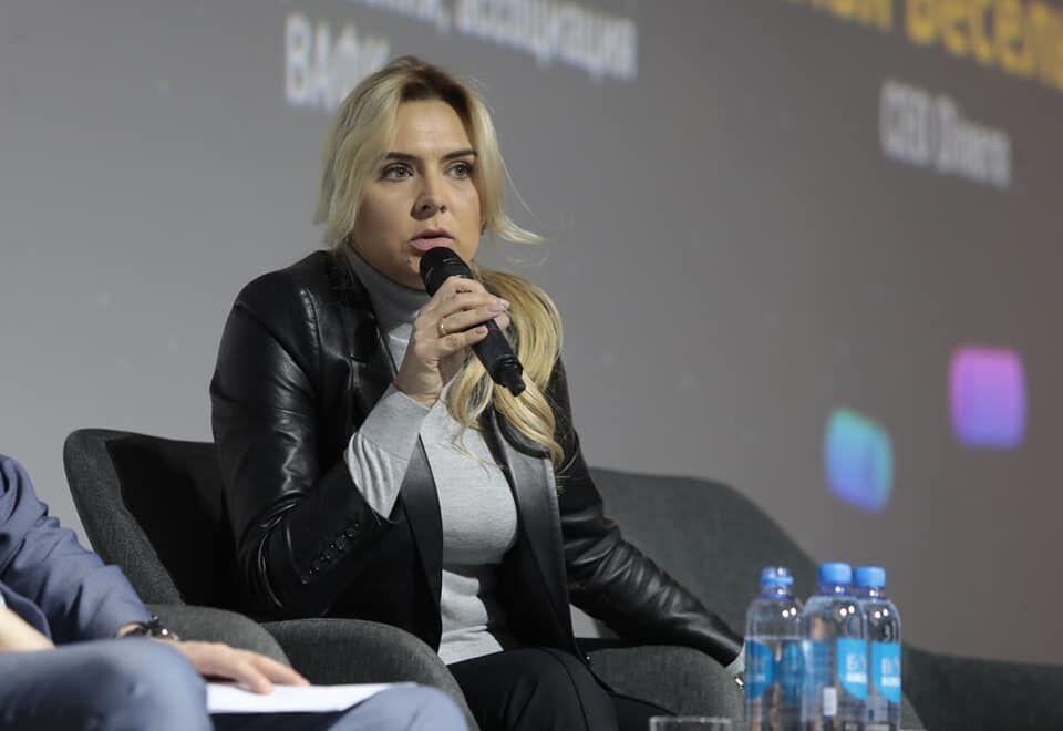 Ганна Замазєєва