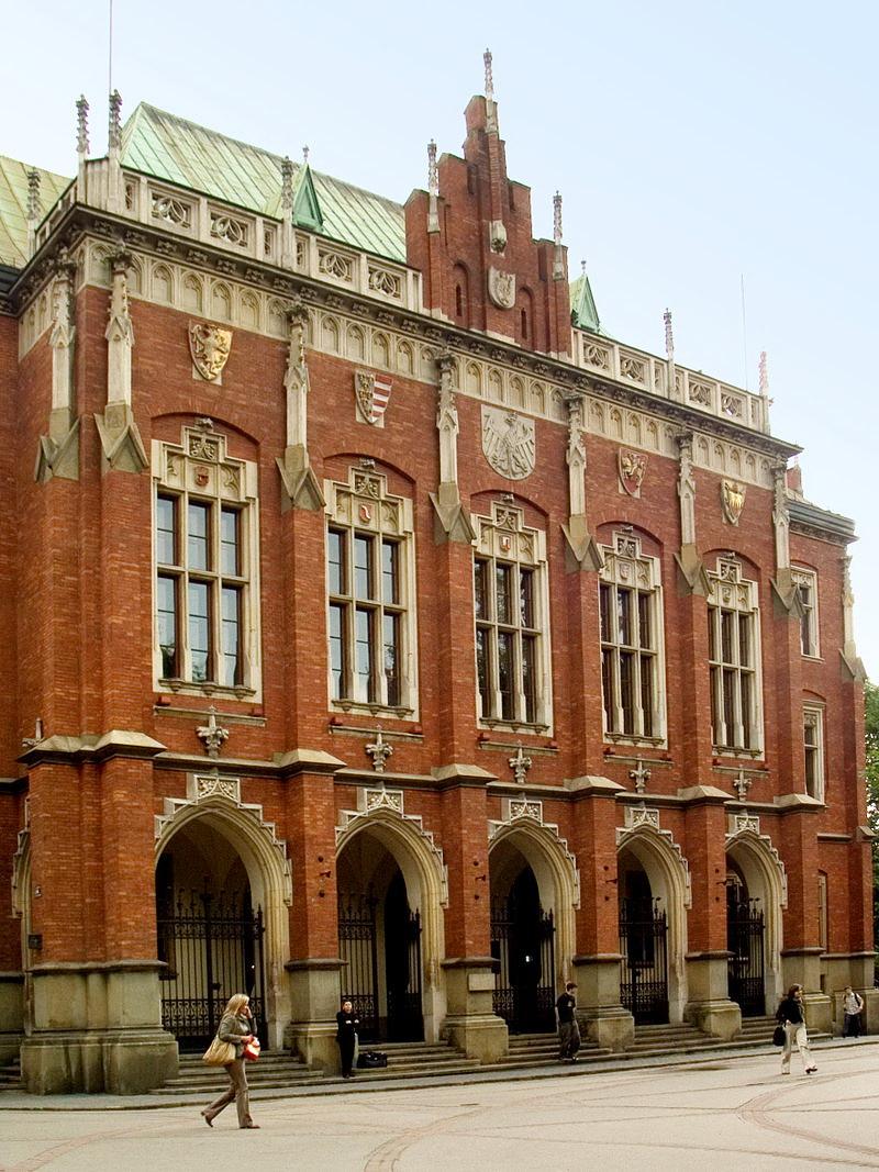 медичний колегіум Ягеллонського університету, Краків, 2006 р.