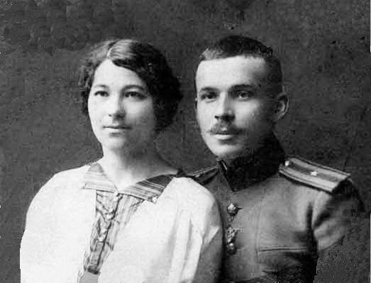Подружжя, 1915 р