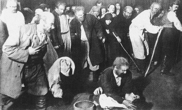 Сцена з вистави 97, 1924 р.