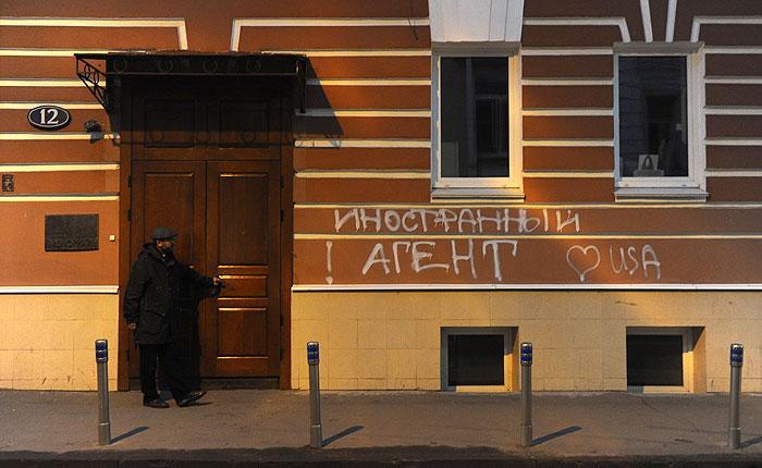 Кожен росіянин — сам собі ЗМІ, а державі — іноземний агент — Украинские новости