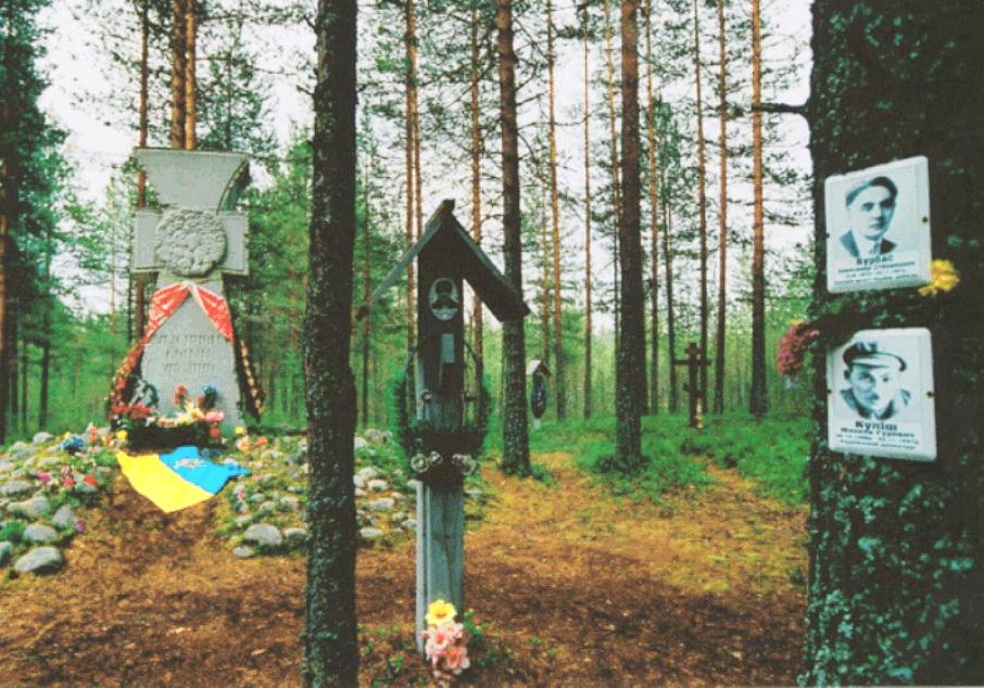 Козацький хрест в урочищі Сандармох, Карелія, наші дні