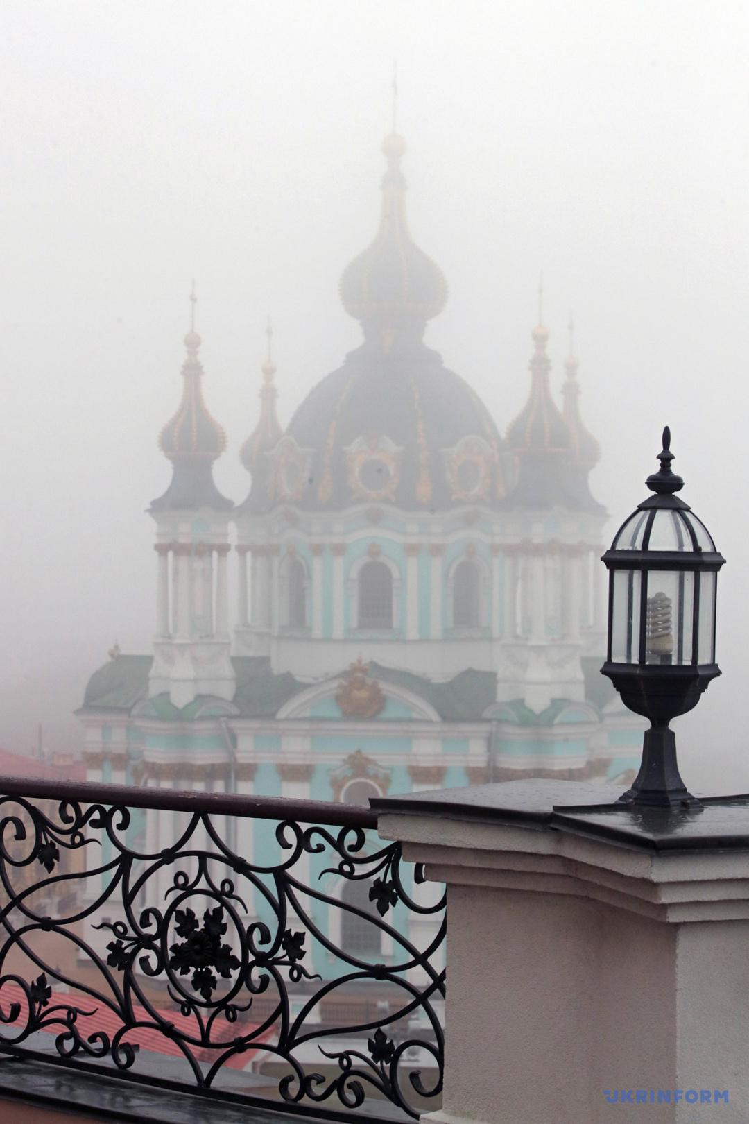 Фото: Павло Багмут