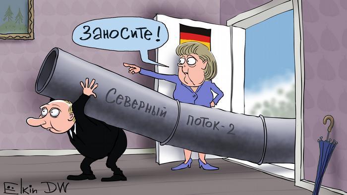 Карикатура: Сергій Йолкін