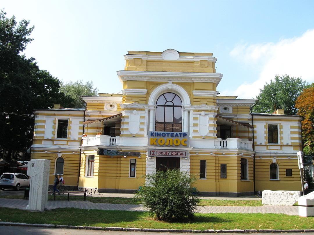 20-просвітницький будинок по вулиці Гоголя, 22 (тепер - кінотеатр Колос), де на початку 1920-х рр. відбувалися вистави Полтавського оперного театру