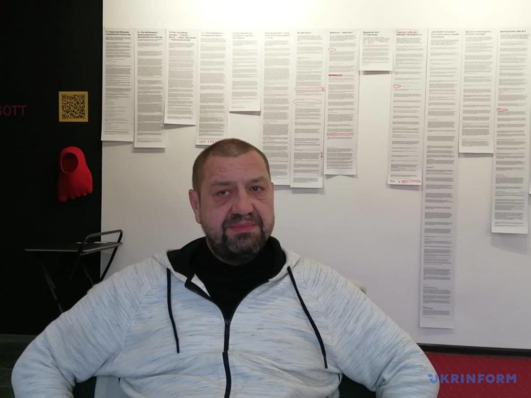В'ячеслав Машницький
