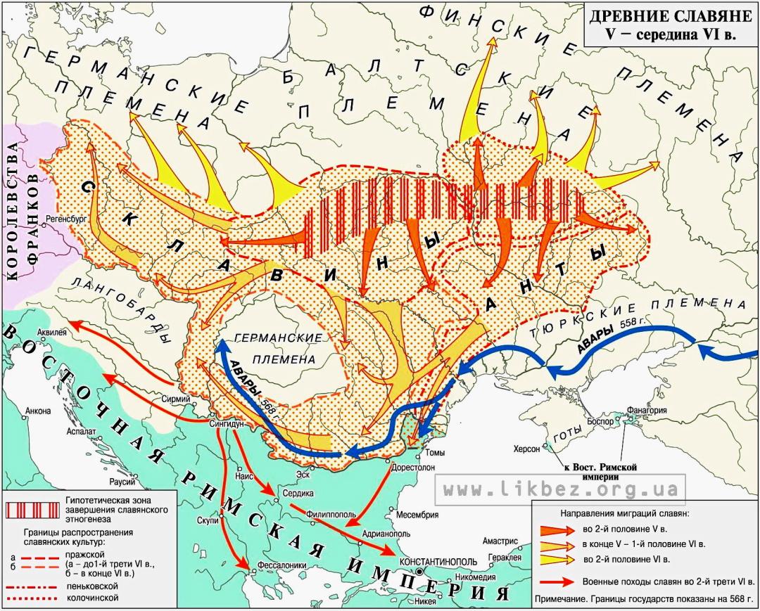 прадавні слов'яни, розселення V - середина VI століття