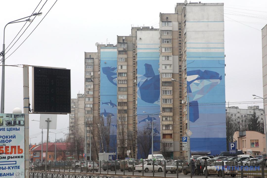 Фото: В'ячеслав Мадівський