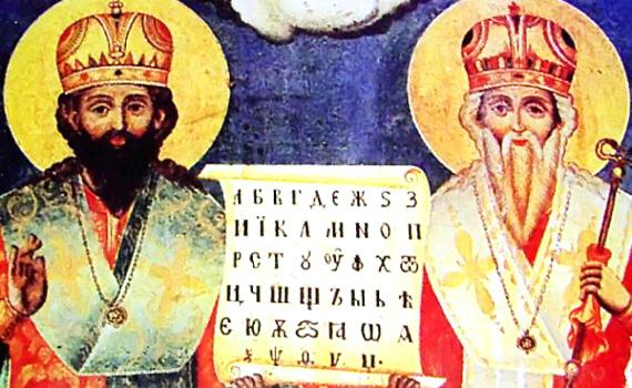 просвітителі Кирило та Мефодій, Андрііївська церква