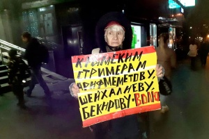 У Москві пройшла акція на підтримку політв'язнів - кримських журналістів