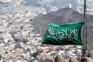 Саудівська Аравія найближчими днями відкриє посольство в Катарі