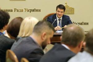 """Рада розгляне план роботи на рік після ухвалення """"земельного"""" закону — Разумков"""