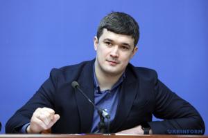Мінцифри планує запустити онлайн IT-курси для українців