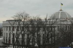 Бойко, Порошенко, Дубінський: комітет Ради хоче покарати понад 80 депутатів за прогули