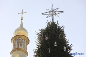 Новый год и Рождество в Киеве