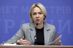 Minister Oksana Koliada to deliver speech at UN General Assembly meeting
