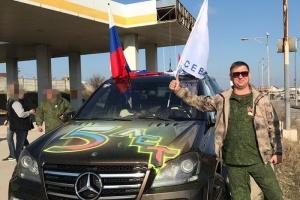 """СБУ задержала """"единоросса"""" Кучерявого на админгранице с Крымом"""