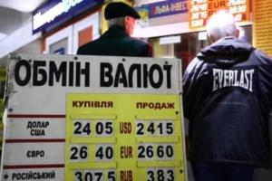 Droga hrywna: czy interesy krajowego producenta nadal są dla kogoś ważne?