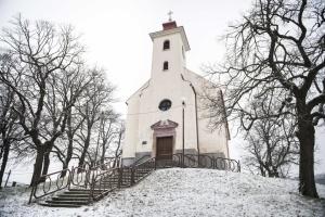 У Словаччині відбудеться різдвяна Служба Божа українською мовою