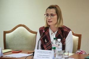 Відбір до НСЗУ: депутат Ради намагалася провести трансляцію співбесід у Facebook