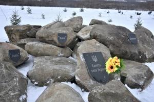 На горе Карачун почтили память погибших военных