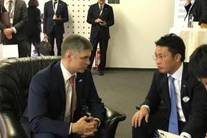 Україна прагне реалізувати Програму співпраці ГУАМ + Японія - МЗС