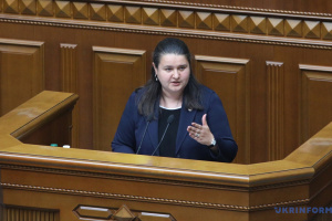 Ukraine reduces state and government-guaranteed debt – finance minister