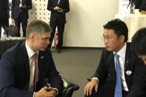 Ucrania busca implementar el Programa de Cooperación GUAM+Japón