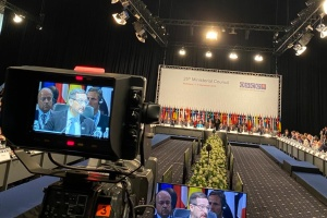 Чорногорія в ОБСЄ закликала Росію вивести війська з України