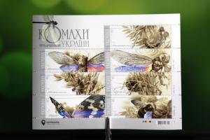 Les timbres holographiques « Insectes d'Ukraine » ont reçu le Grand Prix WIPA