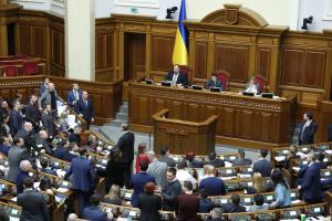 Депутати пропонують викликати в Раду Загороднюка та Хомчака