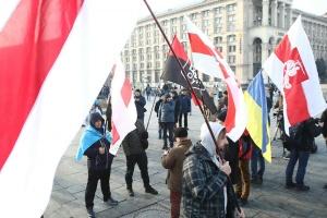 У центрі Києва зібрали акцію на підтримку незалежності Білорусі