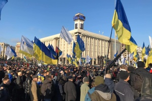 Rally underway in Kyiv ahead of Normandy Format summit