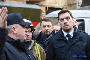 Гончарук наполягає на звільненні очільників ДСНС Одещини