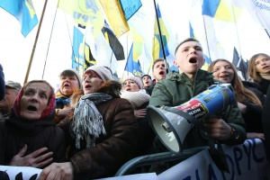 Rally on Independence Square in Kyiv ends