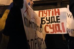 """Біля Офісу Президента розпочалася акція """"Варта на Банковій"""""""