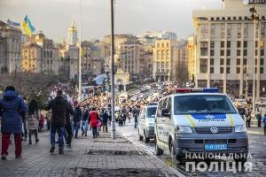 Віче на Майдані зібрало вісім тисяч людей — поліція