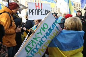 Дві варти суверенітету України