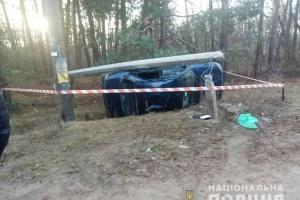 На Київщині автівка збила двох дітей, вони у реанімації