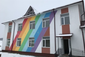 У Волоківській ОТГ на Буковині збудували дитячий садок і пункт здоров'я