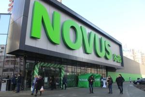 АМКУ увидел недобросовестную конкуренцию в акции сети NOVUS