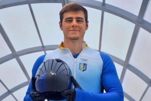 Гераскевич побив особисті рекорди на першому етапі Кубка світу зі скелетону
