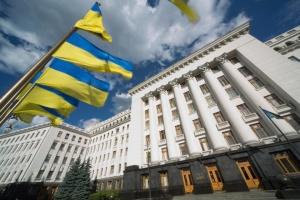 Präsidentenamt schließt Treffen von Selenskyj und Putin in Israel nicht aus