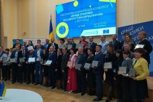 Новопсковська ОТГ перемогла у конкурсі кращих практик самоврядування