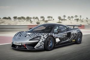 McLaren показал суперкар с разгоном до 200 км/ч за 8 секунд