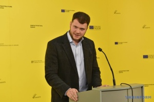 Ukraine, Austria should increase quota on international freight transport permits – Kryklii