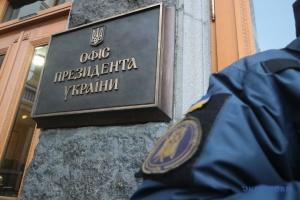 Решение Окружного админсуда по Сытнику будет обжаловано - Офис Президента