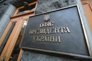 ОП вітає призначення Буданова начальником ГУ розвідки Міноборони