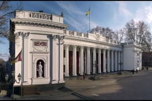 СБУ проводила обшуки в Одеській міськраді - вилучила документи